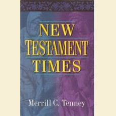 New Testament Times