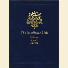The Interlinear Bible - Hebrew, Greek , English