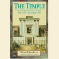 The Temple, Its Ministry and Services