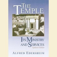 The Temple Its Ministry and Services